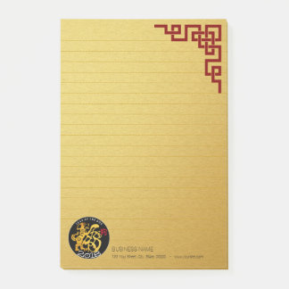 Gold Dog Papercut Chinese New Year 2018 Business P Post-it Notes