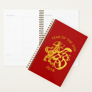 Gold Dog Papercut Chinese New Year 2018 Planner