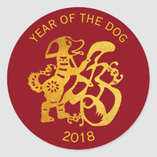 Gold Dog Papercut Chinese New Year 2018 R1 Sticker