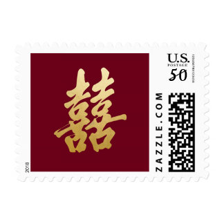 Gold Double Happiness Chinese Symbol Postage