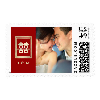 Gold Double Happiness Chinese Wedding Monogram Postage