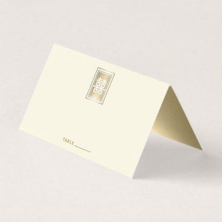 Gold Double Happiness Chinese Wedding Place Card