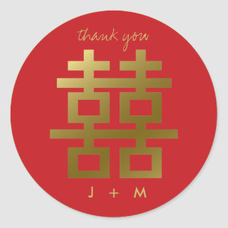 Gold Double Happiness Chinese Wedding Thank You Classic Round Sticker