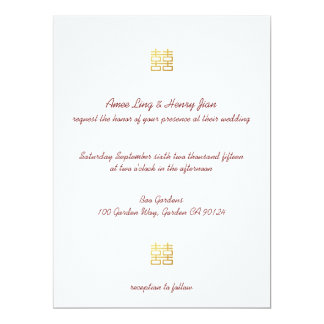Gold Double Happiness Lanterns Chinese Invites
