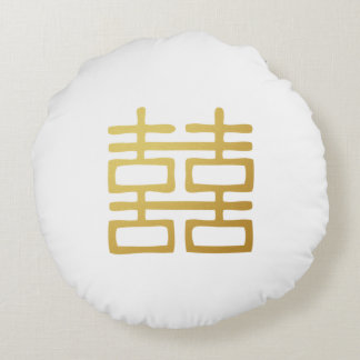 Gold Double Happiness Lanterns Round Pillow
