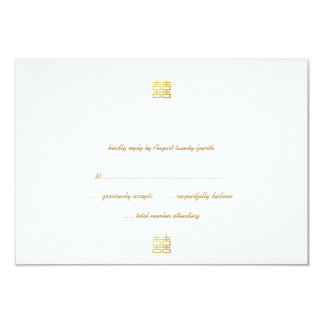 Gold Double Happiness Lanterns RSVP Cards