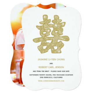 Gold Double Happiness Photo Save The Date Card