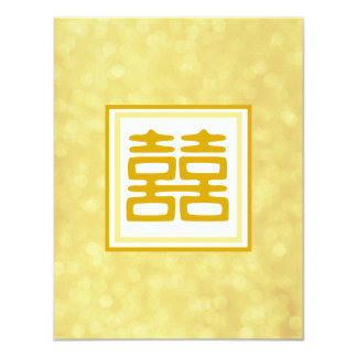 Gold • Double Happiness • Square Card
