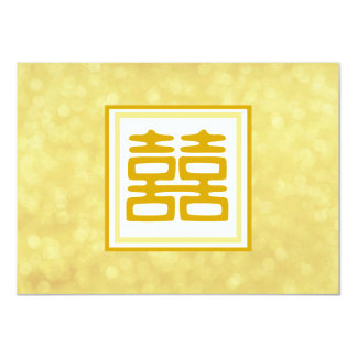 """Gold • Double Happiness • Square 4.5"""" X 6.25"""" Invitation Card"""