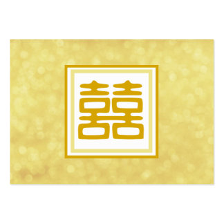 Gold • Double Happiness • Square • Place Cards Large Business Cards (Pack Of 100)
