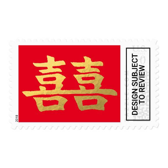 Gold Double Happiness Symbol Chinese Wedding Stamp