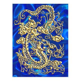 Gold Dragon Blue Satin Lush Gold Card