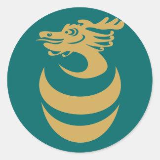 Gold Dragon Custom Sticker