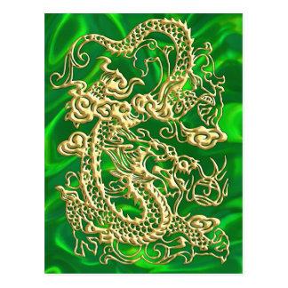 Gold Dragon Green Satin Lush Gold Card