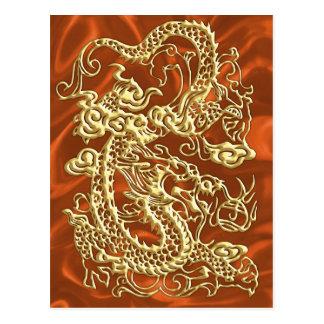 Gold Dragon Orange Satin Lush Gold Card