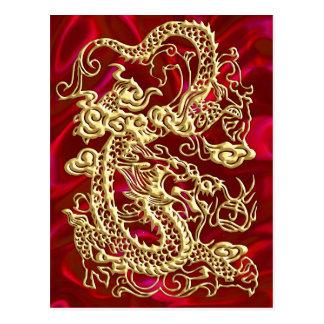 Gold Dragon Red Satin Lush Gold Card