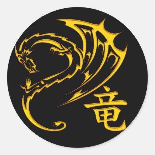 Gold Dragon with Kanji Symbol Classic Round Sticker