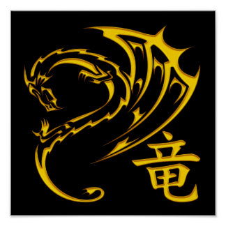 Gold Dragon with Kanji Symbol Poster