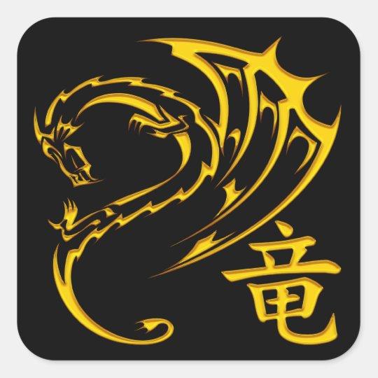 Gold Dragon with Kanji Symbol Square Sticker