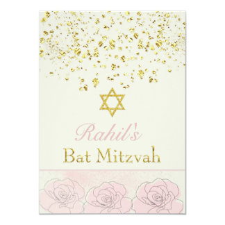 Gold effect confetti, pink rose Bat MItzvah Invite