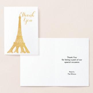 Gold Eiffel Tower Paris party thank you Foil Card