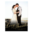 Gold Elegant Modern Love Thanks White Postcard