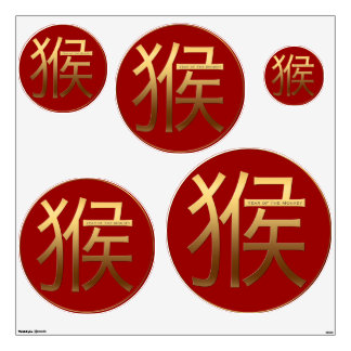 Gold embossed Chinese Symbol Monkey Wall decals