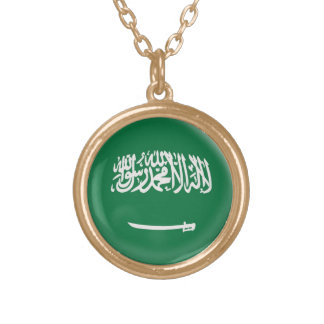 Gold finish Necklace  Saudi Arabia flag
