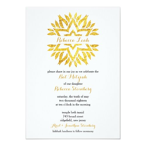 Gold Foil Look Star Mandala Bat Mitzvah Invitation