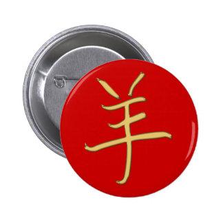 gold goat 2 inch round button