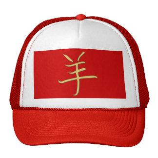gold goat trucker hat