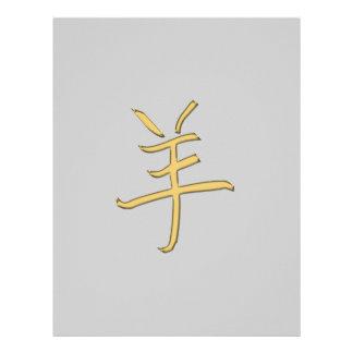 gold goat letterhead