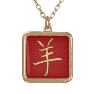 gold goat square pendant necklace