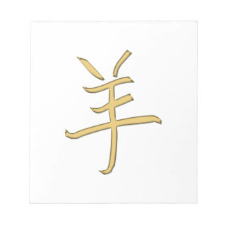 gold goat memo notepads