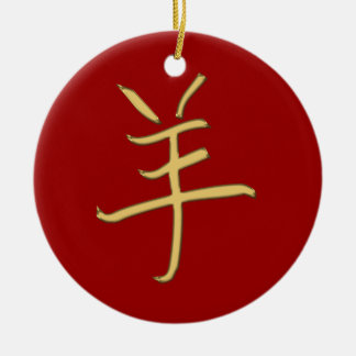 gold goat Double-Sided ceramic round christmas ornament