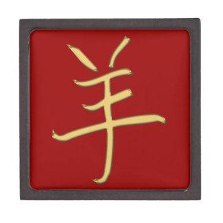 gold goat premium jewelry box