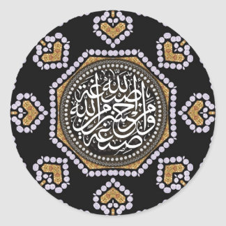 Gold Hearts Islam Blessings Calligraphy Sticker