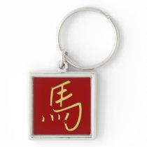 gold horse keychain