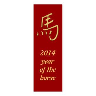 gold horse mini business card