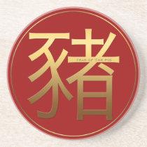 Gold Ideogram Pig Chinese Year Zodiac Birthday RC Coaster