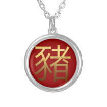 Gold Ideogram Pig Chinese Year Zodiac Birthday RNL Silver Plated Necklace