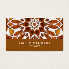 Gold Islamic Geometric Design Business Card at Zazzle