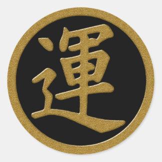 GOLD JAPANESE KANJI SYMBOL FOR LUCK CLASSIC ROUND STICKER