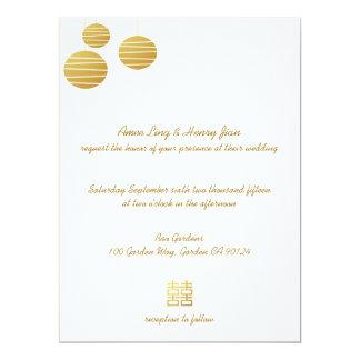 Gold Lantern & Double Happiness Wedding Invitation