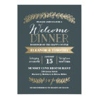 Gold Laurels Slate Wedding Welcome Dinner Party Invitation