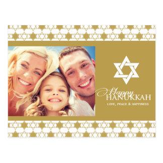 Gold Modern Hanukkah Star Of David Holiday Photo Postcard