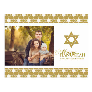 Gold Modern Hanukkah Stars Of David Holiday Photo Postcard