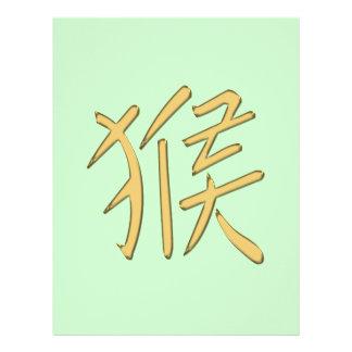 gold monkey letterhead