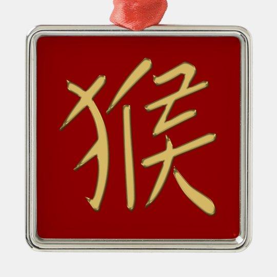 gold monkey metal ornament