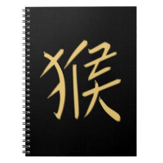 gold monkey spiral notebook